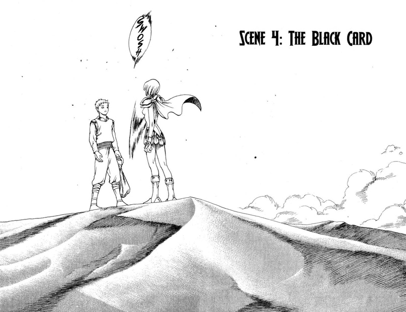 Claymore, Chapter 4, image #2