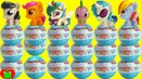 My Little Pony Mashems Series 10 Princess Celestia, Scootaloo, Spike