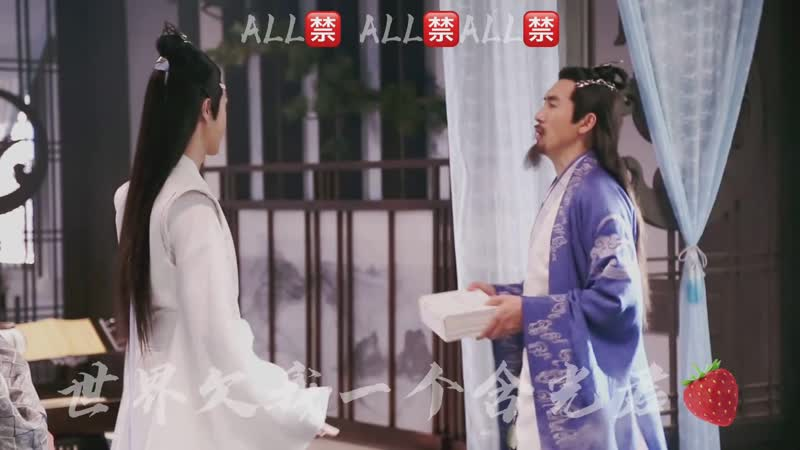 The Untamed BTS Wang Yibo others Cloud Recesses indoors