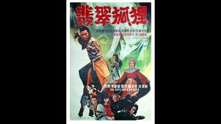 Películas de kung-fu 2020:  Ninja Contra El Zorro De Jade