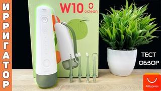 Портативный Ирригатор Oclean W10 (by Xiaomi) с Наградой за Лучший Дизайн! 🦷 Обзор.