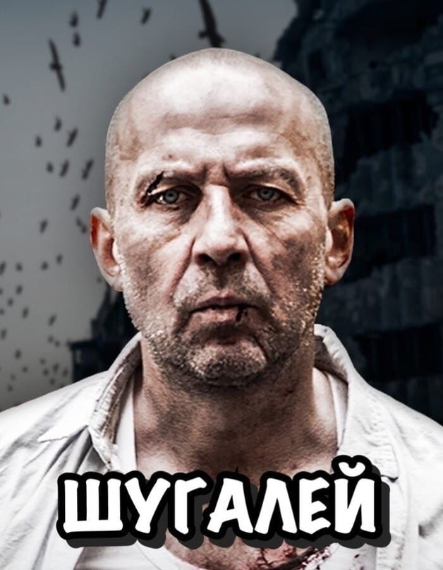 ШYГAЛEЙ - HOВUHKA 2020 💥💥💥