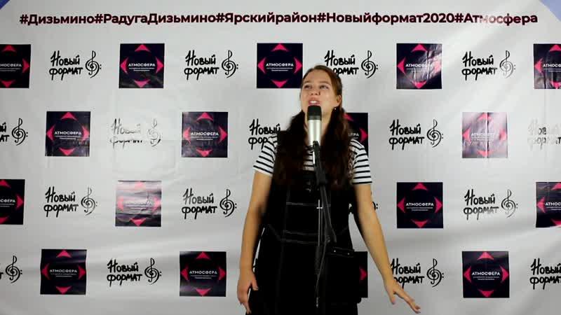 Участница №5 Юшкова Вилена