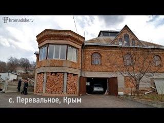 """Языджиевы. """"Громадське"""" в гостях у крымских татар"""