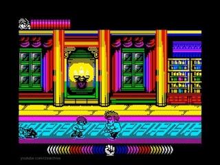 Mighty Final Fight Walkthrough, ZX Spectrum