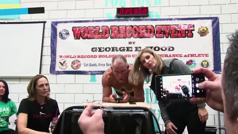 Американец установил мировой рекорд по стойке в планке
