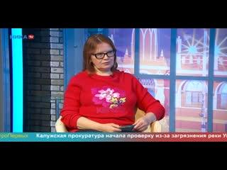 Людмила Скляренко. Что год грядущий нам готовит_