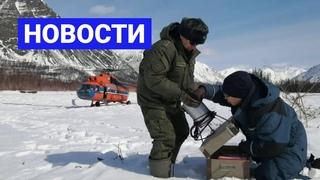 Новостной выпуск в 15:00 от  года. Информационная программа «Якутия 24»