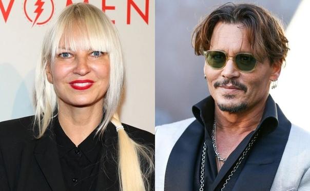 Певица Sia публично поддержала Джонни Деппа в деле против Эмбер Херд