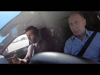 """Путин """"таксует"""" на Aurus.Ургант поймал такси и прокатился.Ургант угарает над Путиным"""