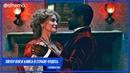 Питер Пэн и Алиса в стране чудес ✔️ Русский трейлер (2020)
