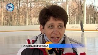 Люди старшего поколения теперь могут бесплатно покататься на коньках в Ледовом дворце «Юбилейный»