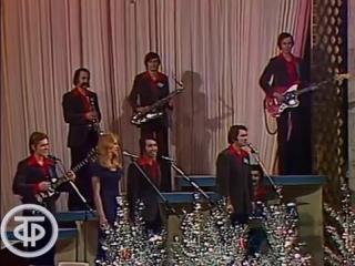 """ВИА Пламя """"Вся жизнь впереди"""" (1975)"""