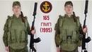 RUS Снаряжение и Униформа бойца ДШБ и разведчика 165 ПМП на период Первой Чеченской Войны.
