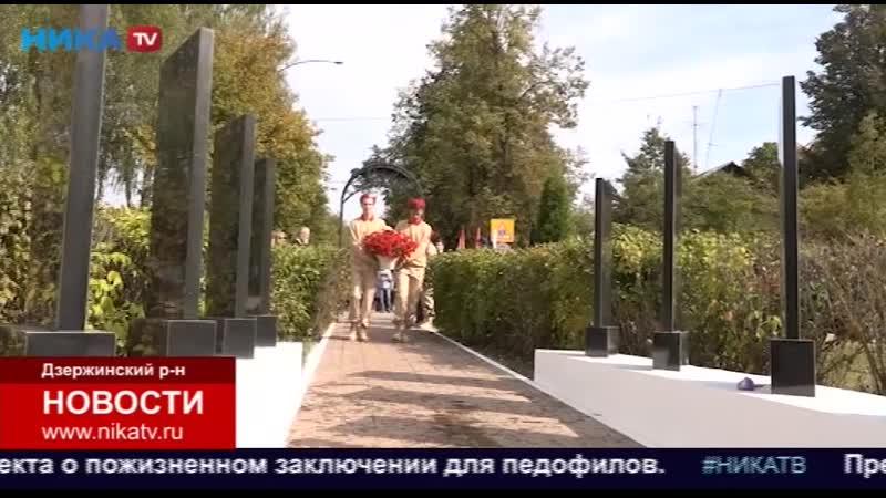 В Товаркове на месте кровопролитных боёв Великой Отечественной открыли аллею мужества и славы