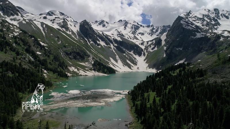 Горный Алтай 2020 Катунский заповедник Мультинские озера