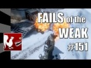 Fails of the Weak - Volume 151 - Halo 4 - (Funny Halo Bloopers and Screw-Ups!)