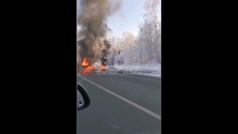 Жуткая авария произошла на Кузбасской трассе