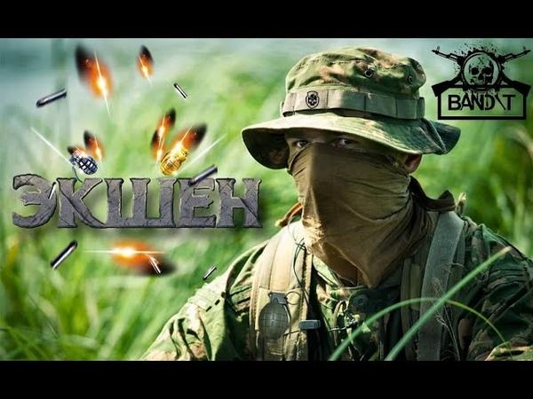 Битва снайпера против бандитов в лесу Погоня засада и охота на снайпера Sniper
