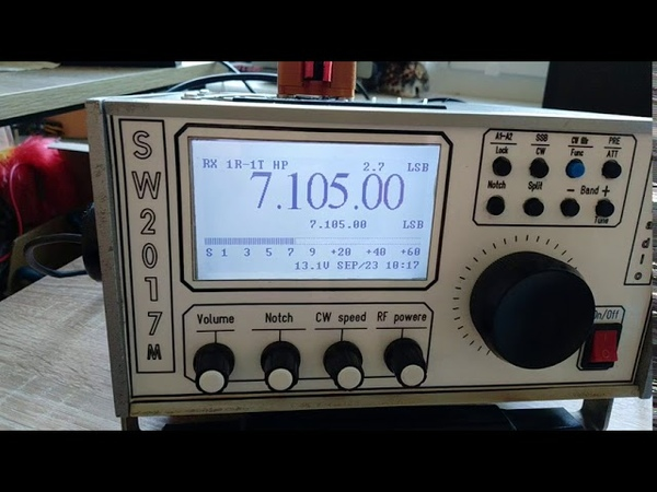Трансивер SW2017M стационарный вариант 220В большой дисплей ATU антенный коммутатор NOTCH