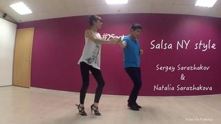 Salsa NY style. Сергей и Наталья Саражаковы. Dance Studio 25.5