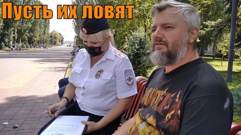 Заявление на Мишустина ФСБ следственный комитет прокуратуру и МВД