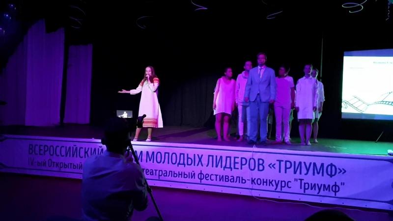 выступление Лизаветы Поляковой –номинация «художественное слово» стихотворение «Сегодня Бог проснулся на рассвете».