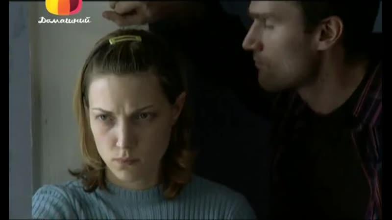 НАДЕЖДА УХОДИТ ПОСЛЕДНЕЙ 6 серия из 15