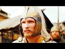 Последний богатырь Корень зла Тизер трейлер 2020