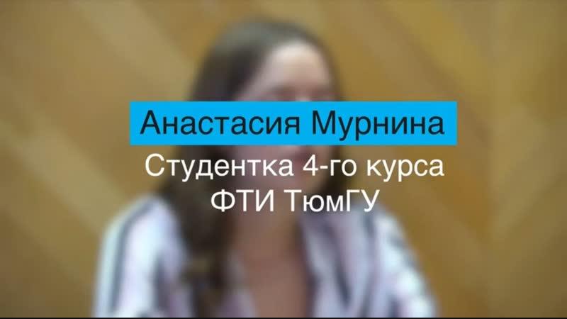 Анастасия Мурнина Сириус