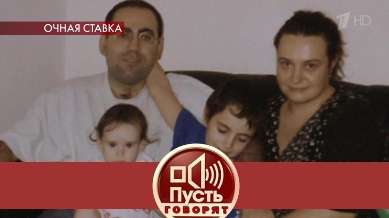 Во всем виноват молодой любовник Иосиф Пригожин спасает семью Пусть говорят Выпуск от 27 02 20