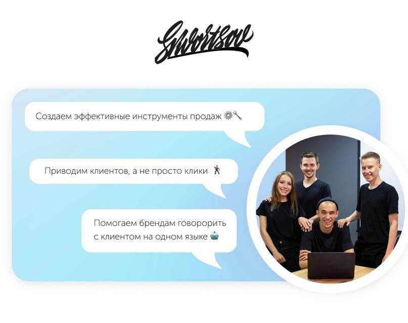 Кейс: Как заработать 298 492 рублей и получить 50 000 комментариев за 10 дней, изображение №1