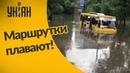 В Одессе на улице утонула маршрутка