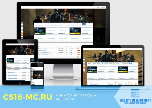 cs16-mc.ru/