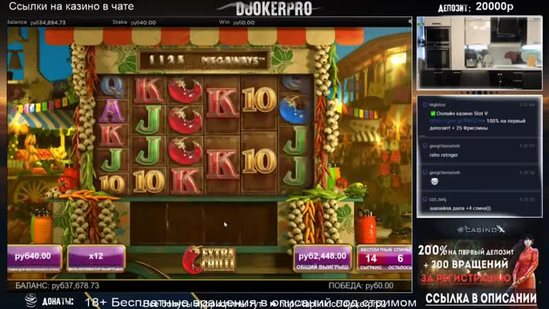 DjokerPro cтрим казино онлайн Extra Cilli slot Big Win онлайн казино Frank 1