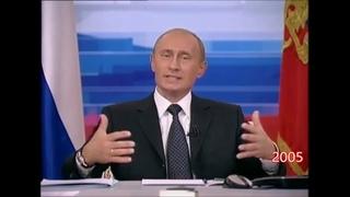 Путин: Отработал, в деревянный макинтош — и поехал!