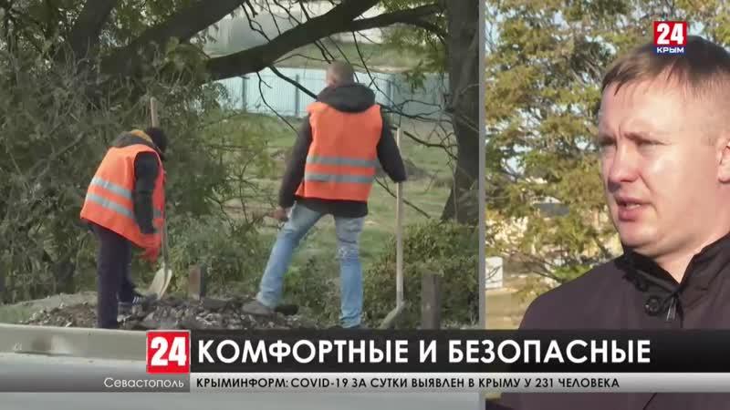 Участок трассы Симферополь Бахчисарай Севастополь отремонтируют в рамках нацпроекта