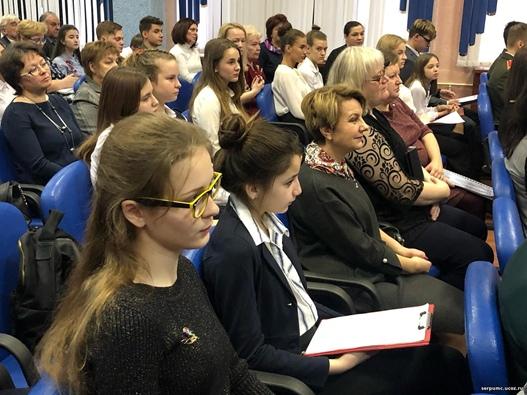 В Серпухове 6-7 февраля состоялась XIII Международная научно-практическая конференция обучающихся и студентов «Молодёжь и инноватика»