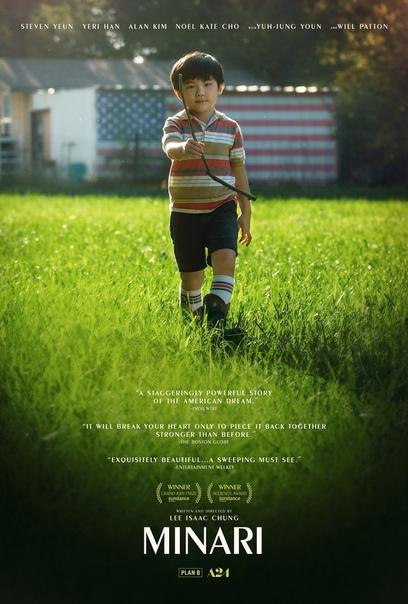 Постер и трейлер драмы «Минари» от A24
