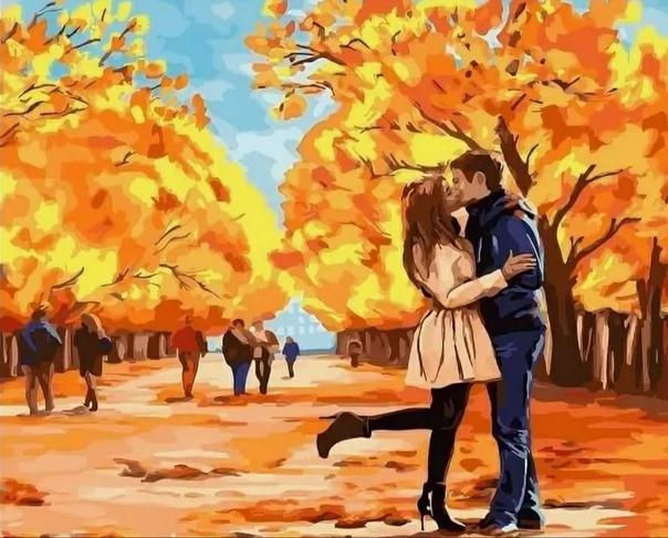 ПОЦЕЛУЙ... Поцелуй меня последний разпод красивый танец листопада.Пусть та нежность в самый горький часявится, как сладкая отрада.В этот миг вся жизнь вокруг замрёт -мы с тобой в осеннем