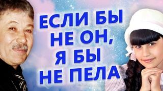 Диана Анкудинова - Кто первый распознал ее талант?