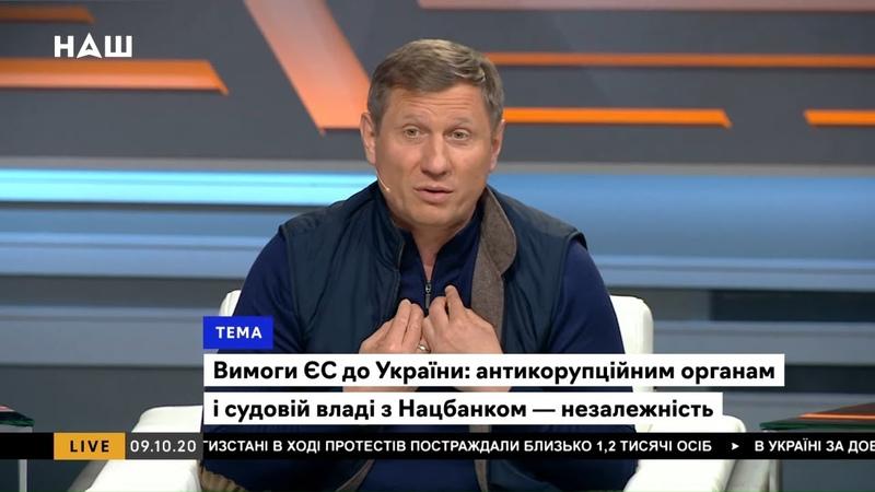 Шахов порівняв життя в Радянському Союзу та в незалежній Україні НАШ 09 10