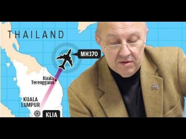 Закрытая тема Малайзийских боингов Андрей Фурсов