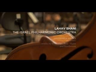 Lahav Shani, IPO - Prokofiev, Ben-Haim, Beethoven / Avec Daniela Skorka (Tel Aviv, )
