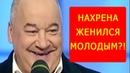 Кабель-Полоскун- Олег Маменко Самый Атмосферный Номер! Лучше Камеди Клаб