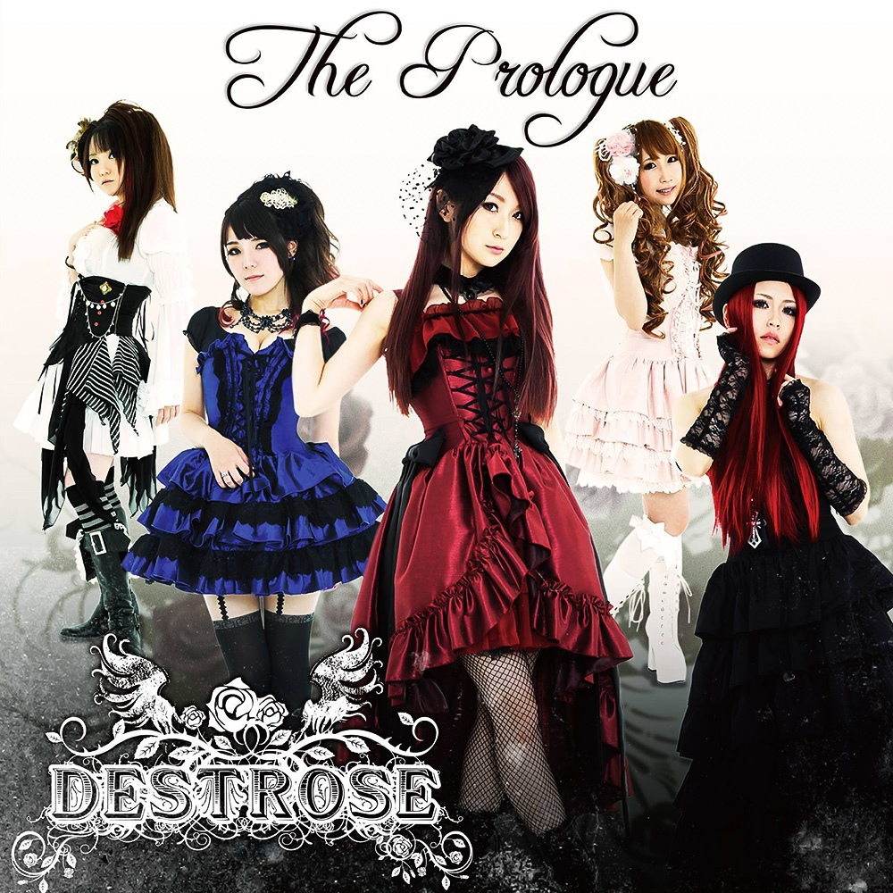 Destrose - Prologue [EP]