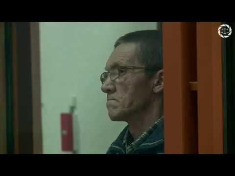 Оглашен приговор мужчине который убил 4 из за конфликта на работе